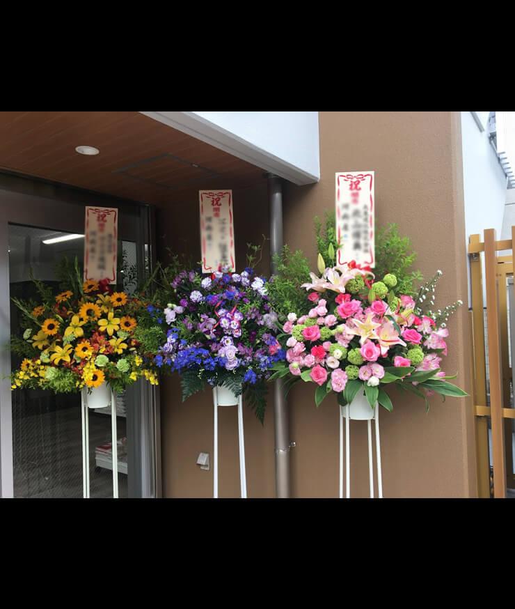 新装開店祝いスタンド花