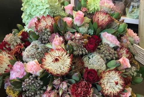 出版祝い花