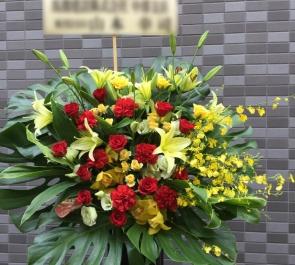 新劇場こけら落としライブ公演祝いスタンド花
