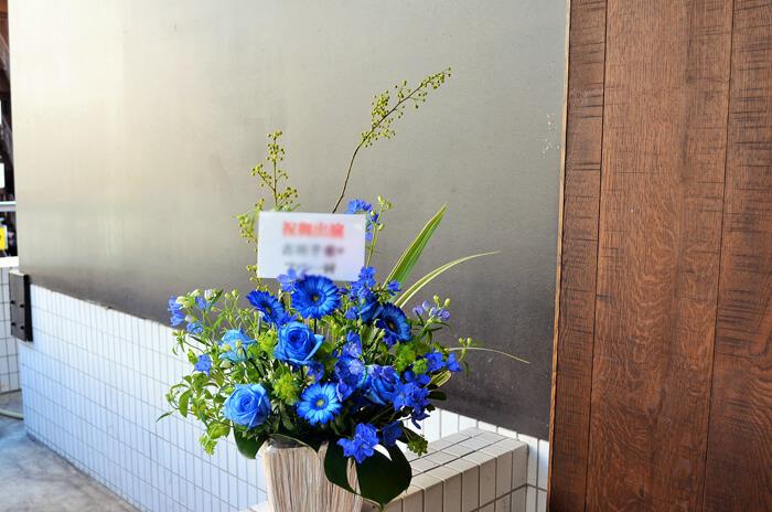 千桜ホール楽屋花