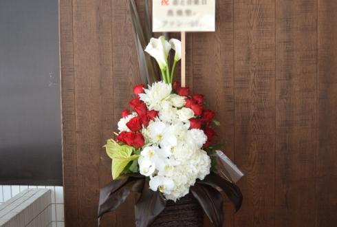 舞台ミュージカル公演祝い花