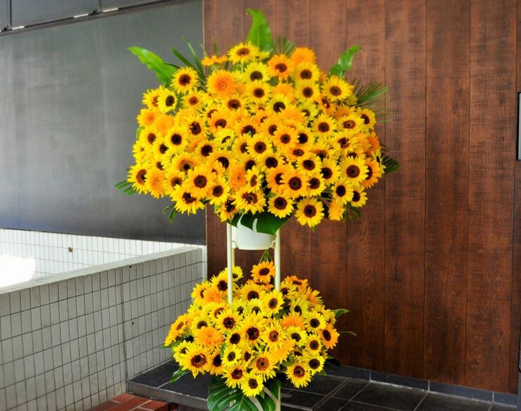誕生日祝いヒマワリスタンド花