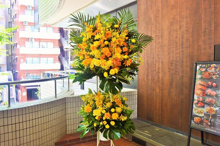 社団法人発足記念祝いスタンド花