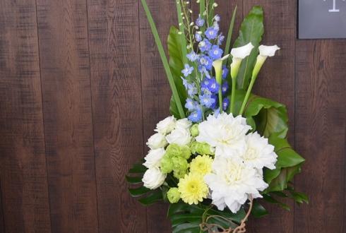 クリニック開院祝い花