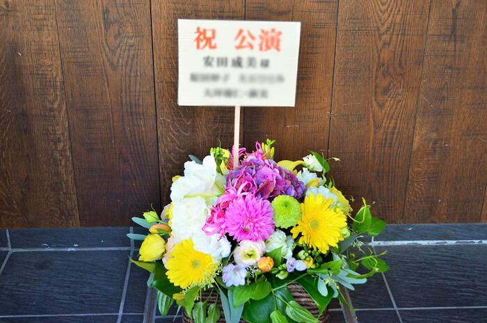 東京芸術劇場楽屋花