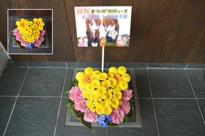 DVD発売記念イベント花