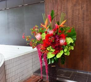 移転祝いメタルスタンド花