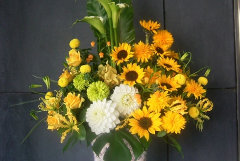 新刊創刊祝い花