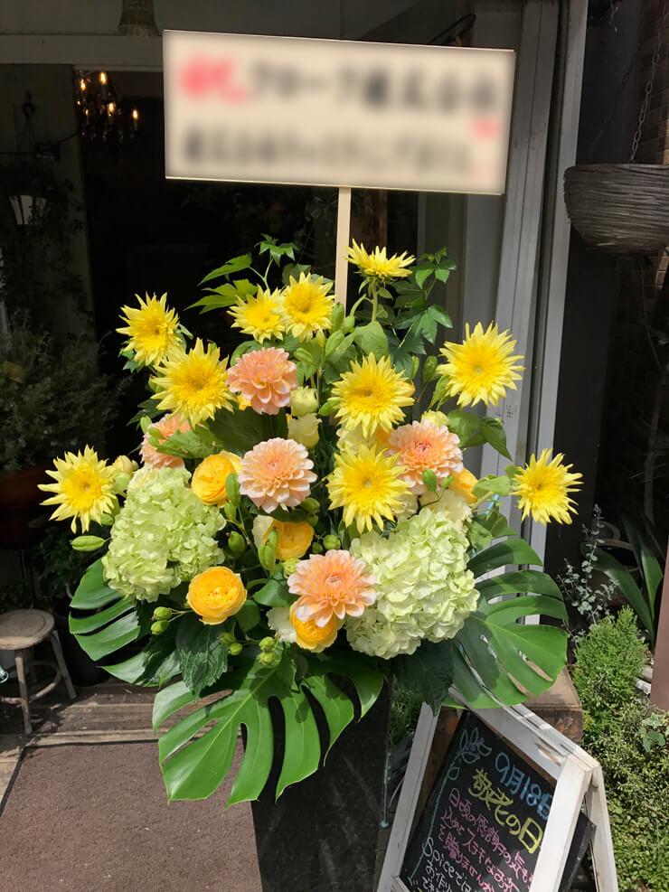 開業祝いスタンド花
