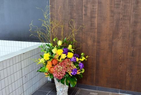 復興祝い花大きめアレンジメント
