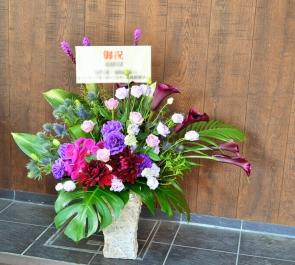 旗揚げ全国ツアー公演祝い花