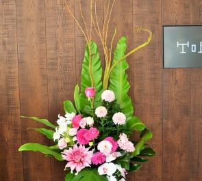 リニューアルオープン祝い籠スタンド花