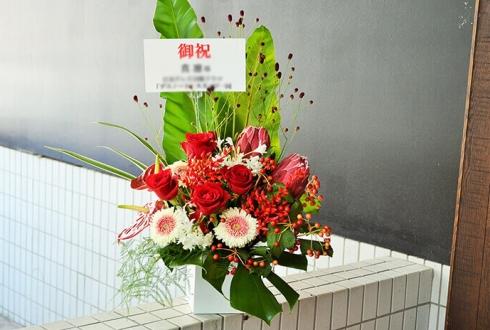 舞台公演祝い楽屋花