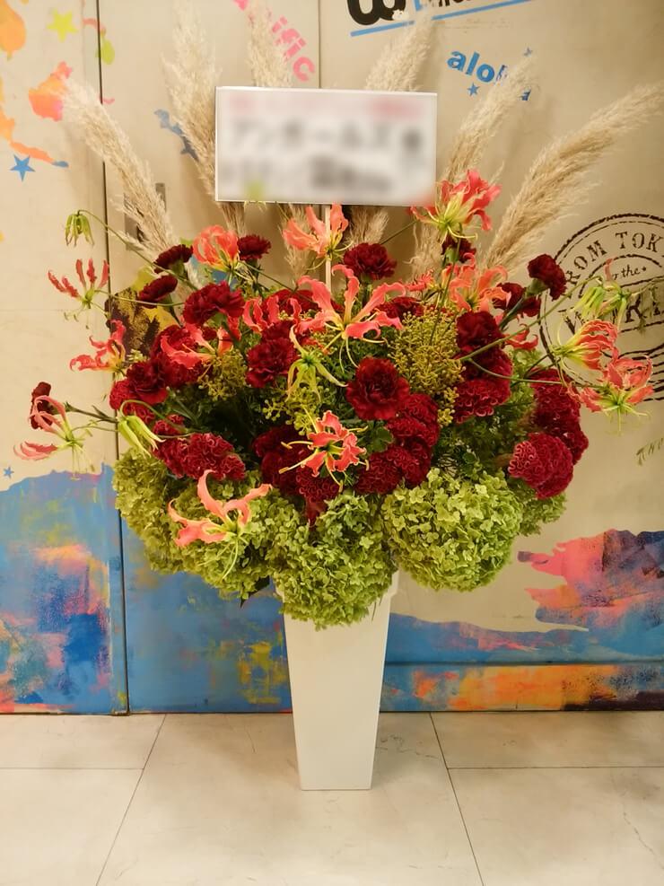 キングオブコント決勝戦進出祝い花