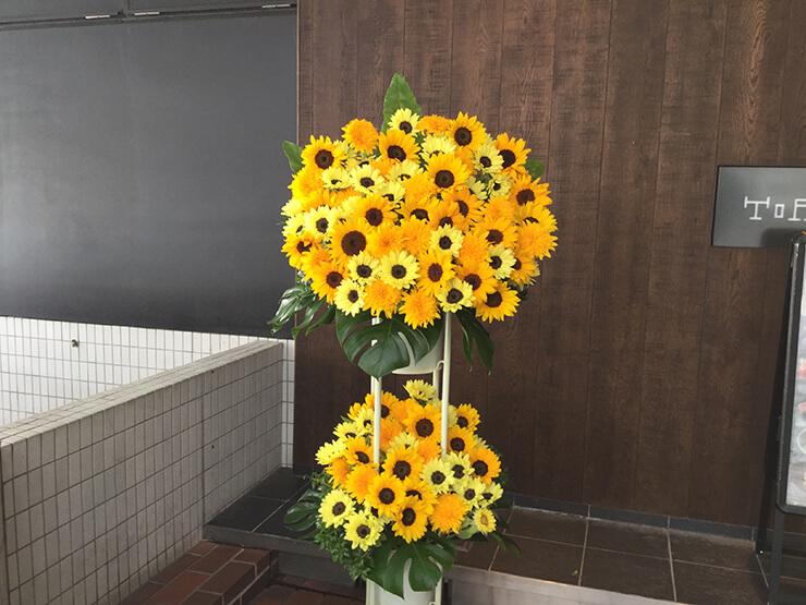 ライブ出演祝いヒマワリフラワースタンド花
