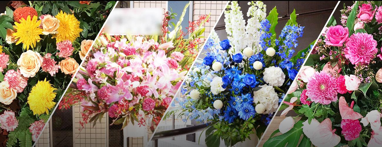 渋谷 伝承ホールに贈る花