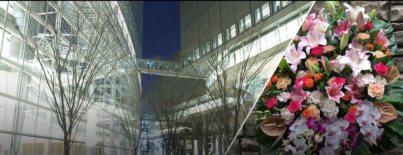 東京国際フォーラムに贈る花