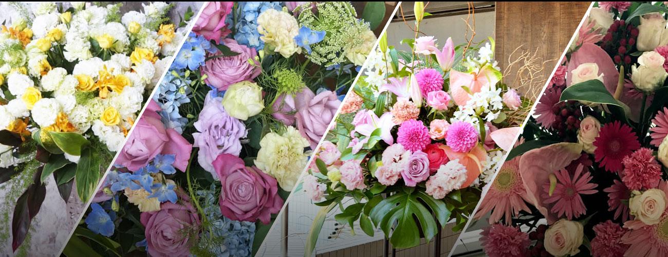渋谷さくらホールに贈る花