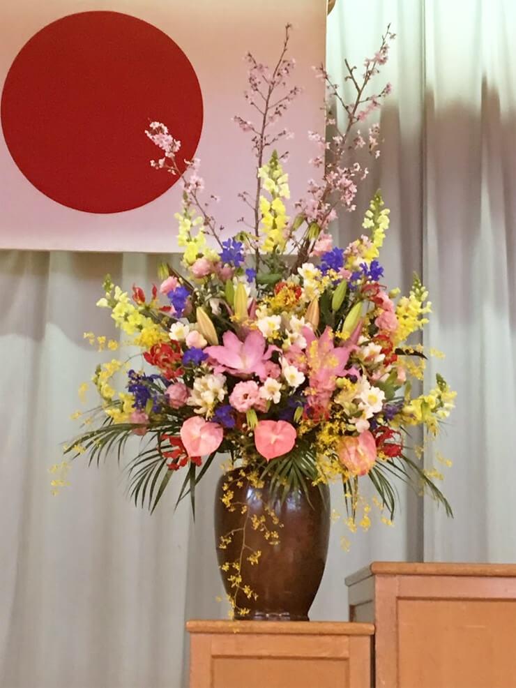入学式 壇上花