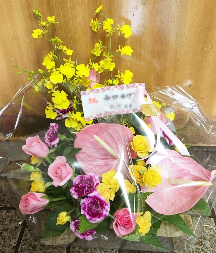 個展祝い花