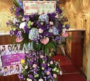イベント祝い紫スタンド花