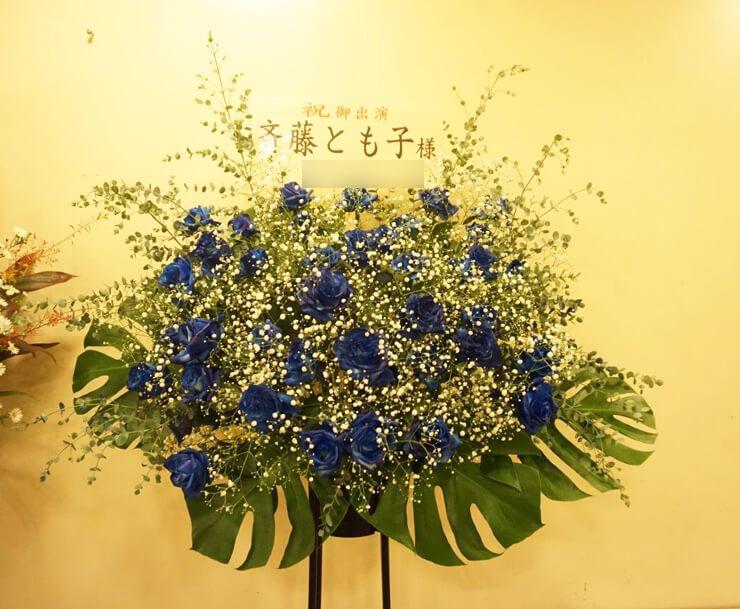 舞台出演祝いスタンド花