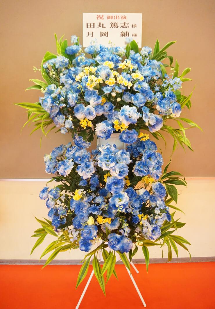 イベント出演祝いスタンド花