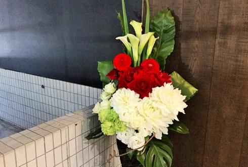 周年祝い花