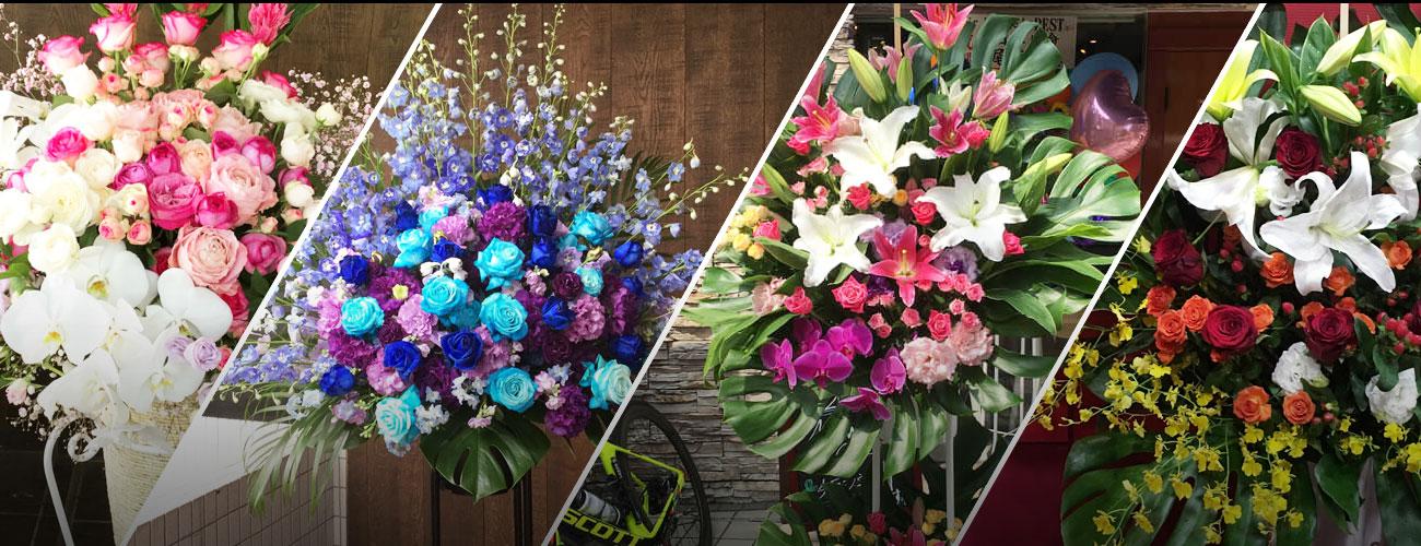 新宿BLAZEに贈る花