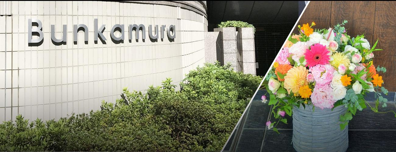 Bunkamuraシアターコクーンに贈る花