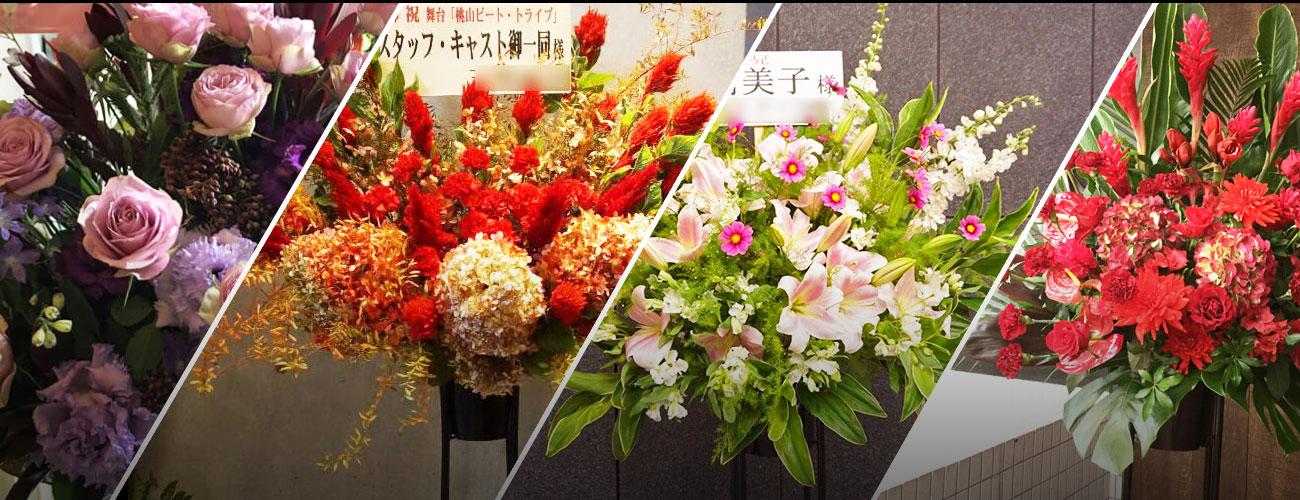 EXシアター六本木に贈る花