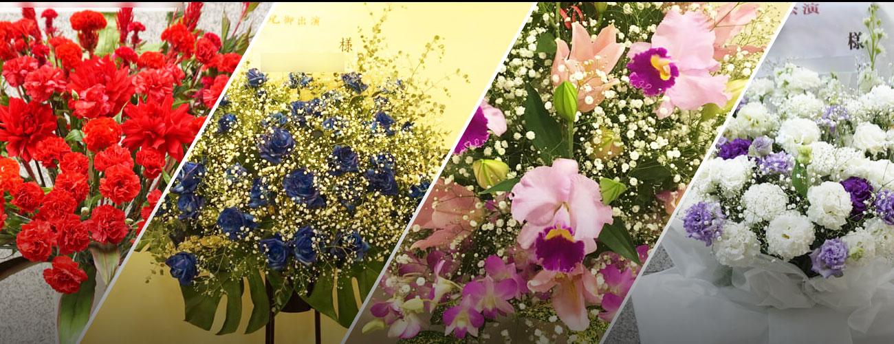 新宿 紀伊国屋ホールに贈る花