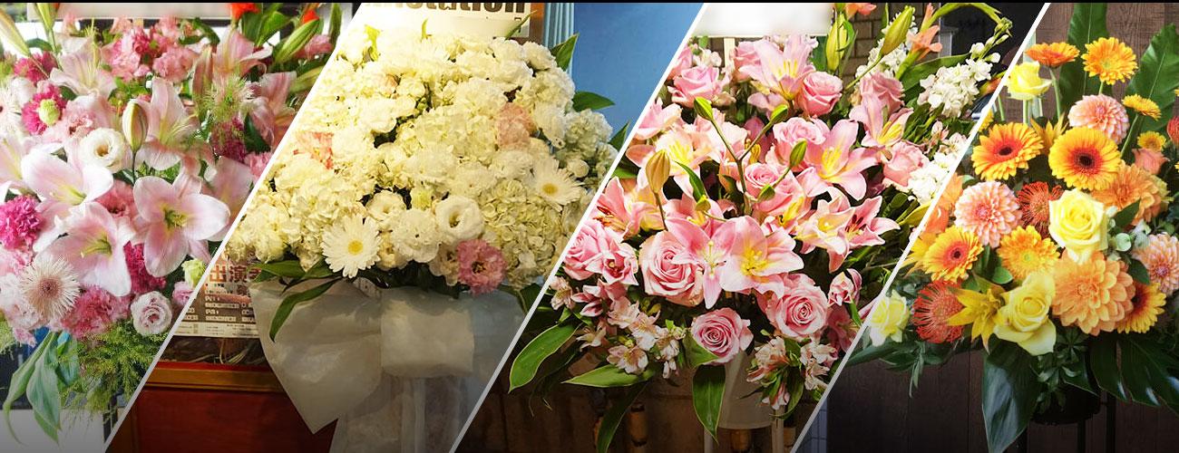 渋谷Tsutaya O-Crestに贈る花