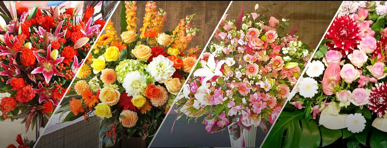 渋谷Tsutaya O-nestに贈る花