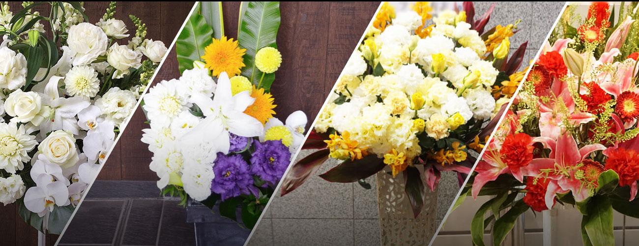 あうるすぽっとに贈る花
