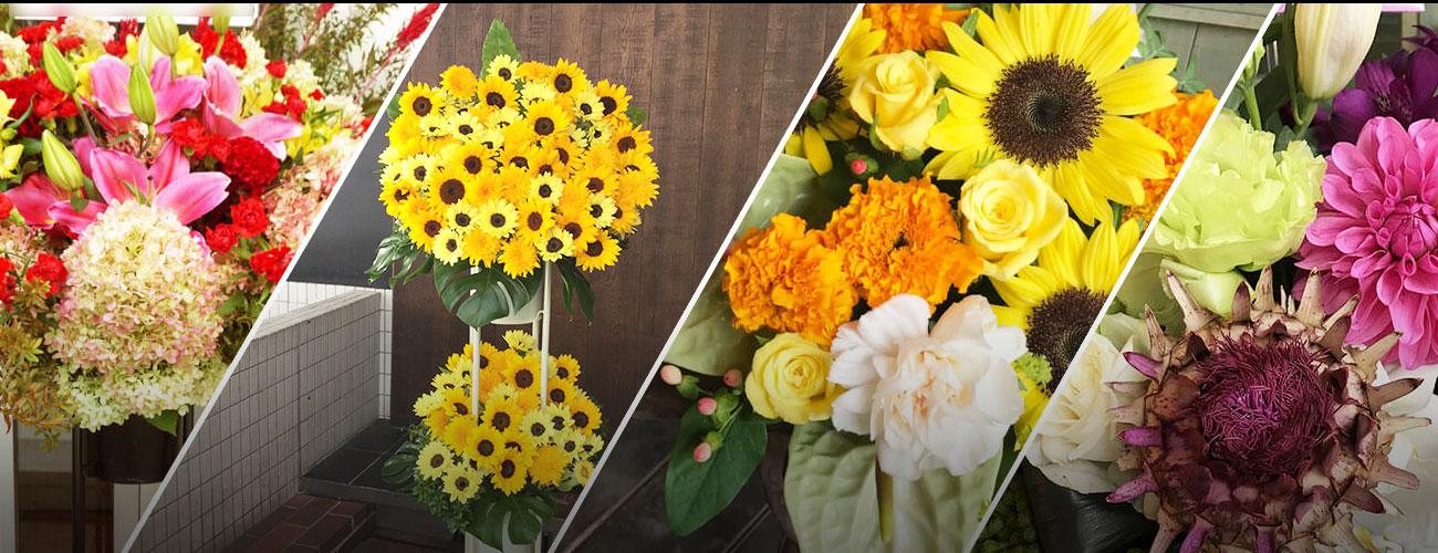 新宿ReNYに贈る花