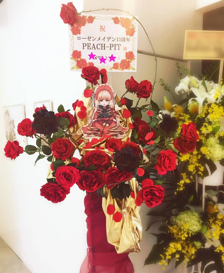誕生15周年・ローゼンメイデン0-ゼロ-展フラスタ