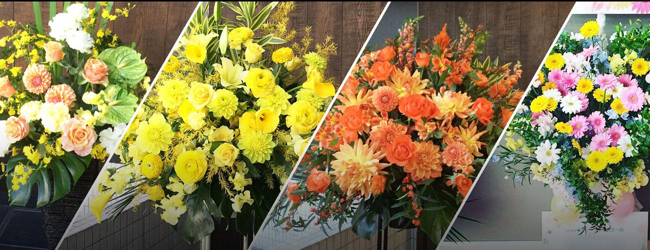 草月ホールに贈る花