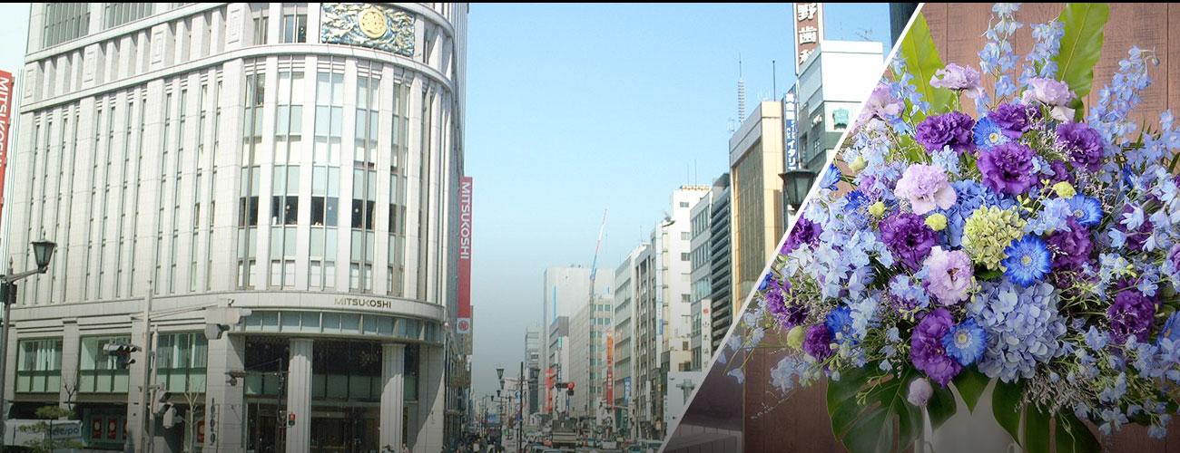 日本橋に贈るスタンド花