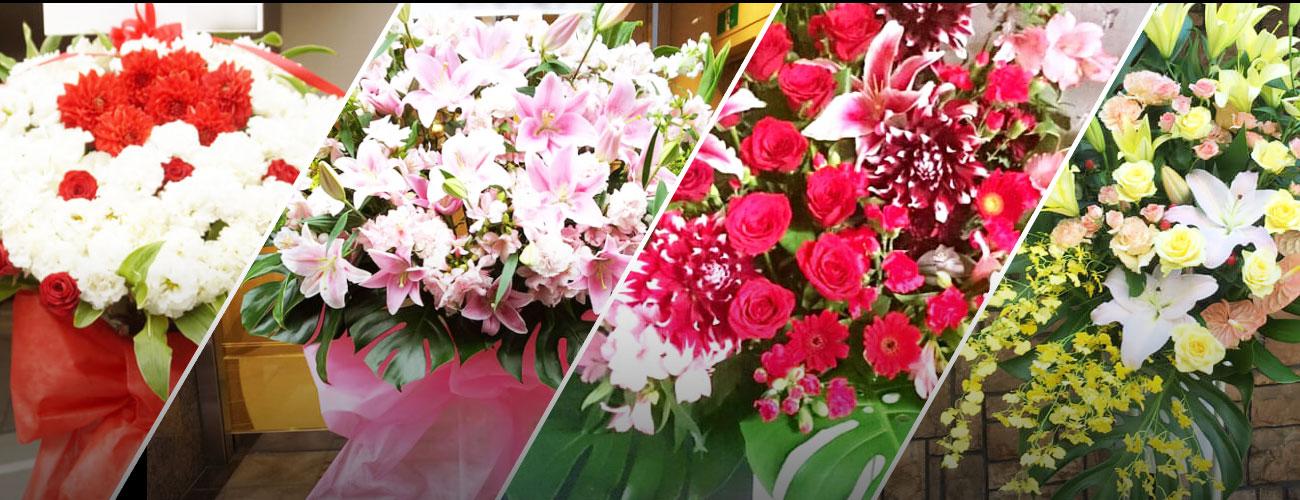 シアターグリーンに贈る花