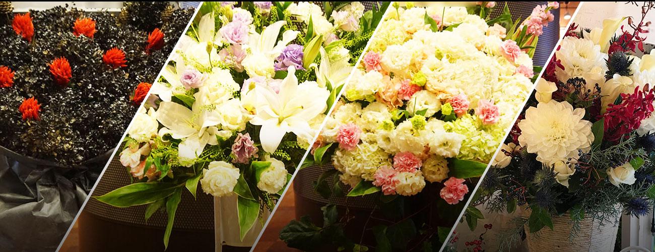 東京芸術劇場に贈る花