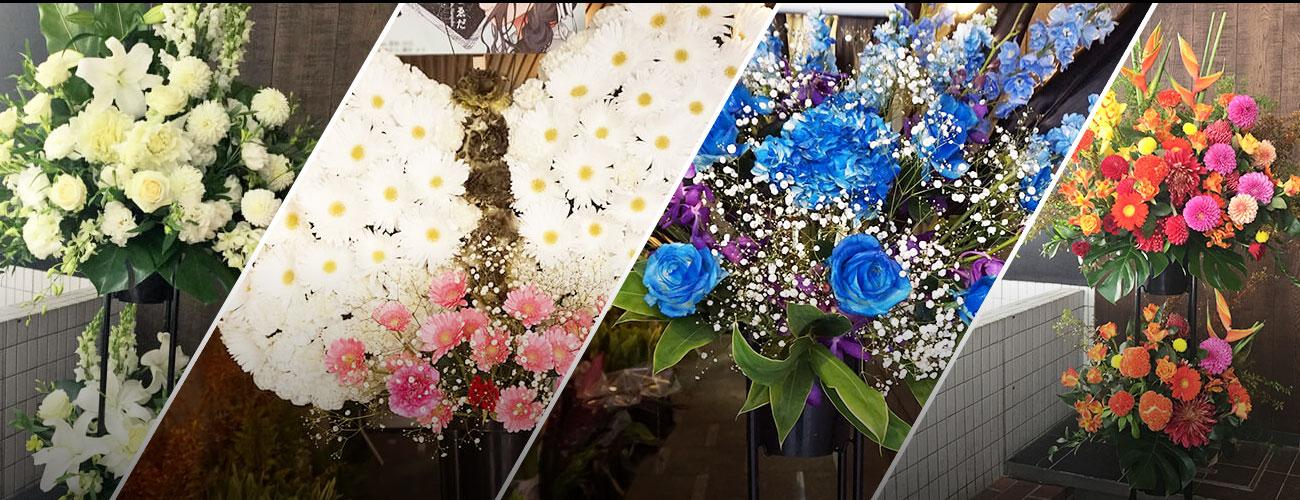 よみうりホールに贈る花