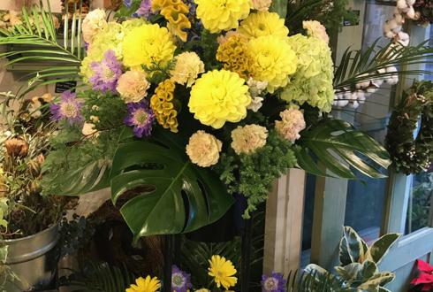 80周年祝いスタンド花