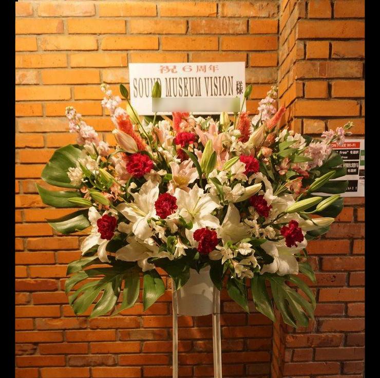 6周年祝いスタンド花