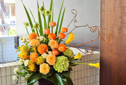 開店祝い籠スタンド花