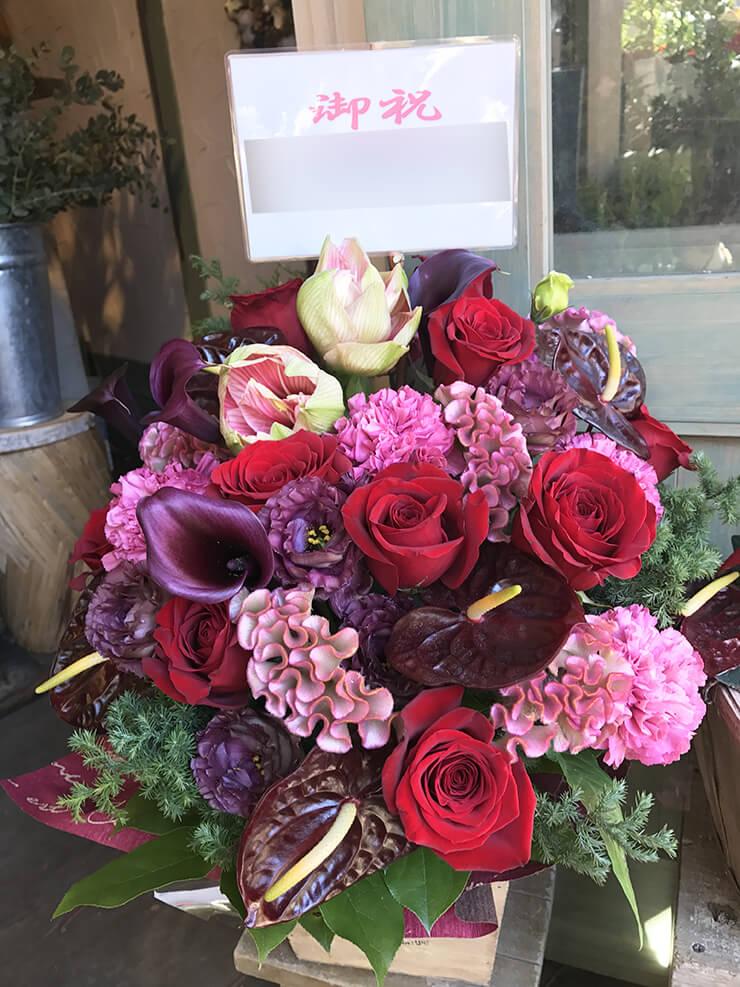 事務所移転祝い花