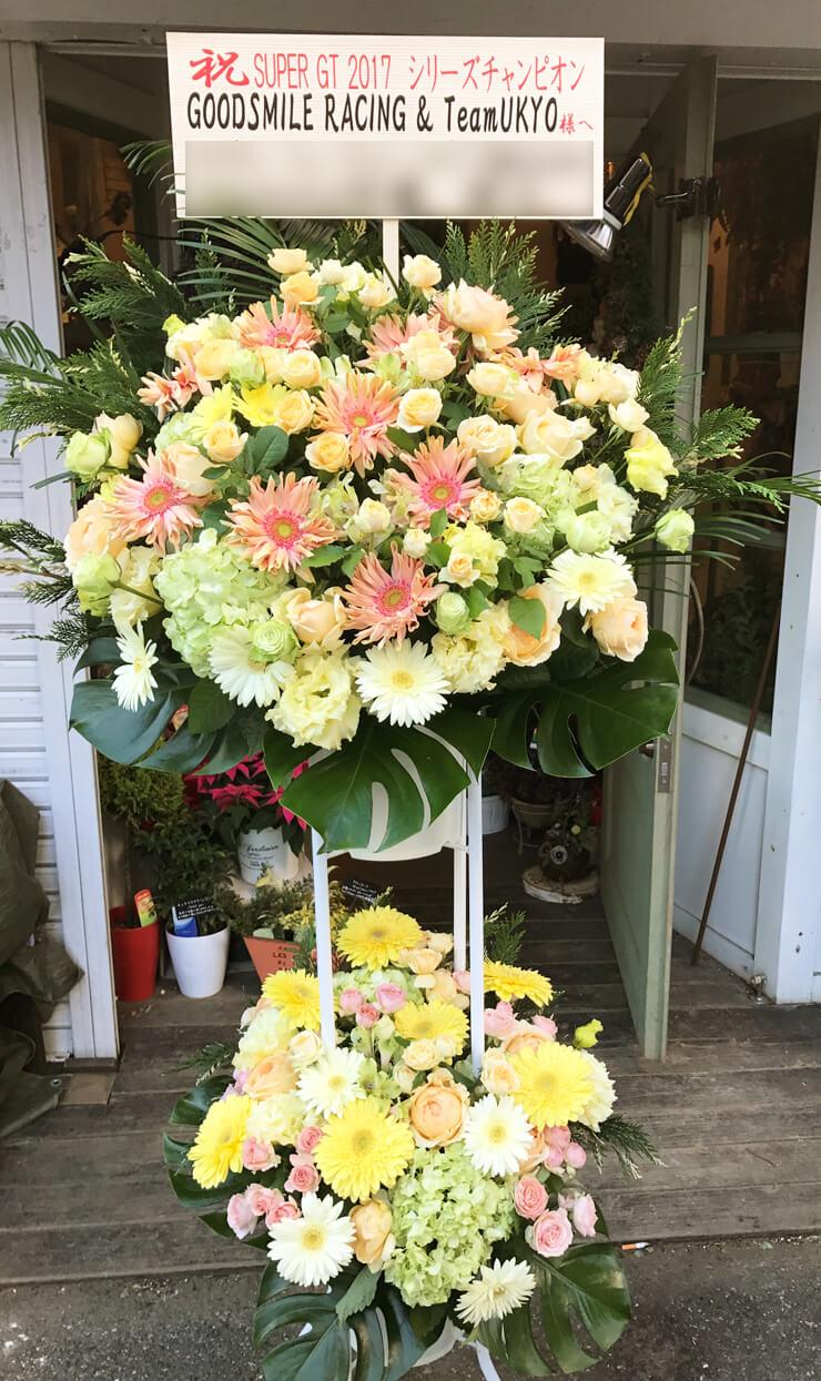 祝賀パーティースタンド花