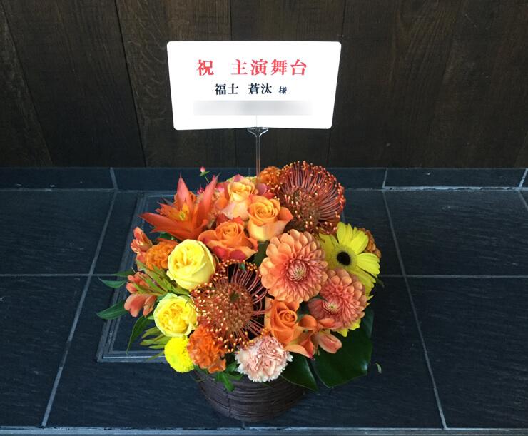 主演舞台出演祝い花