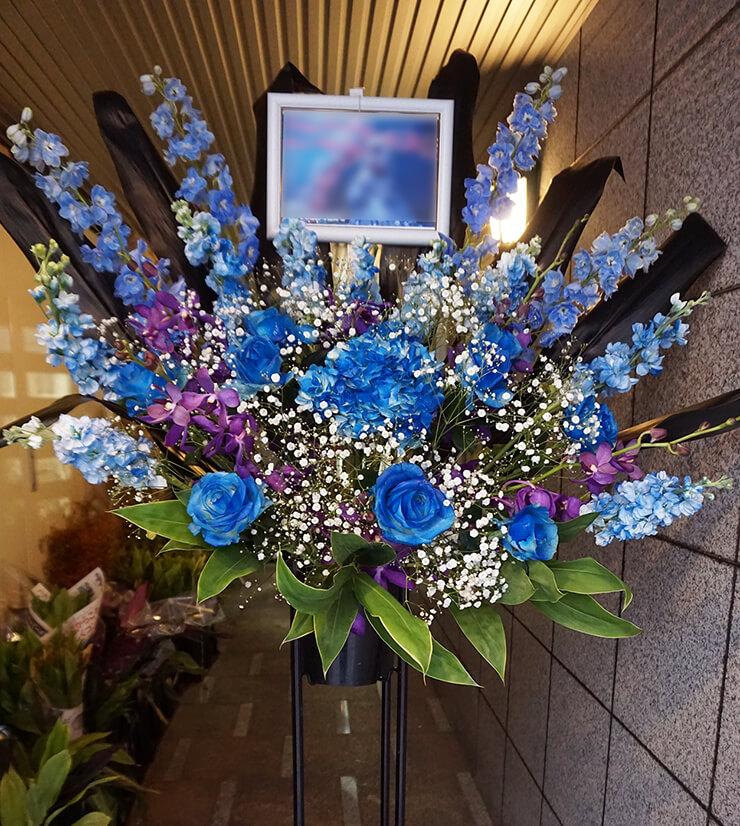 華遊様ライブ公演祝いスタンド花