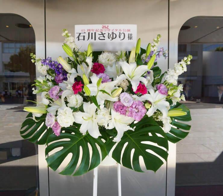 45周年記念リサイタルスタンド花